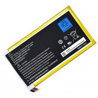 Батерия за лаптоп Amazon flat Kindle Fire HD7 three generation P48WVB4 26S1005 58-000055 - Заместител / Replacement