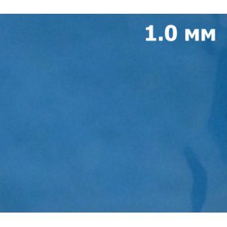 Термопроводимa подложкa за ремонт на лаптопи 100x100x1.0 mm Blue