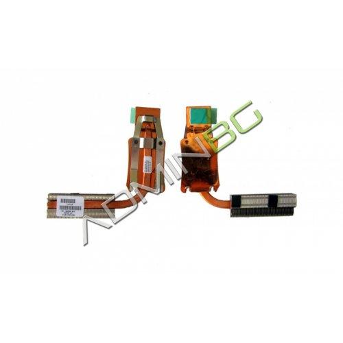 HP 6730b 489796-001 - Heat sink
