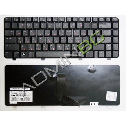 Клавиатура за лаптоп HP 500 510 520 UK US с Кирилица