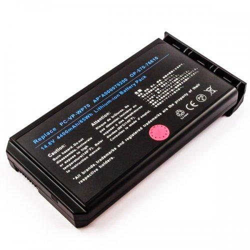 Батерия за лаптоп Fujitsu Siemens L7300 Pro V2010 NEC E2000 21-92356-01 PC-VP-WP70 (8 cell) - Заместител