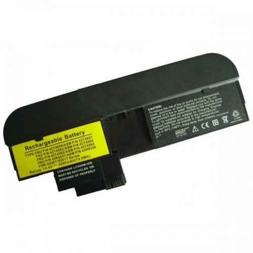 Батерия за лаптоп IBM Lenovo X200 Tablet X201 Tablet X200T X201T 42T4564 (8 cell) - Заместител