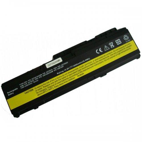 Батерия за лаптоп IBM Lenovo X300 X301 42T4519 (6 cell) - Заместител