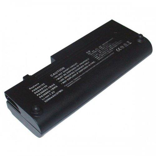 Батерия за лаптоп Toshiba Satellite NB100 (4 Cell) - Заместител