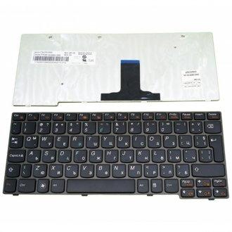 Клавиатура за лаптоп Lenovo IdeaPad U160 Silver Frame Black с Кирилица