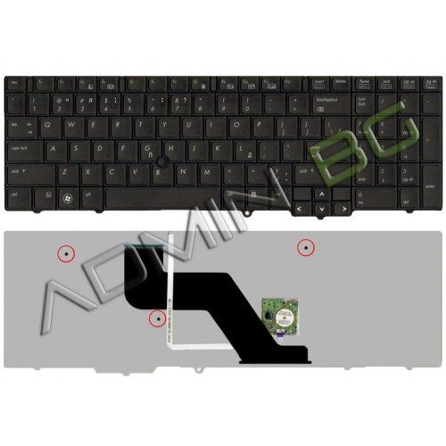 Клавиатура за лаптоп HP EliteBook 8540W 8540p (With Pointing Stick)