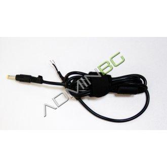 Кабел DC Cord за HP 4.8 x 1.7mm yellow pin Quality